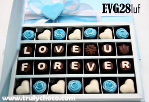 Valentine untuk pria 300 x 205 24 kb jpeg hadiah valentine untuk pria